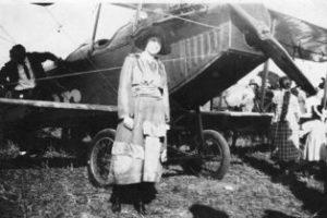 Grandma Berry Plane